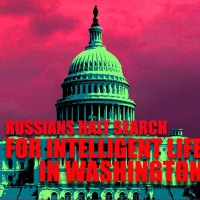 Russians halt search for intelligent life in Washington